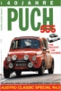 Puch 500